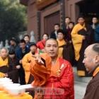应天寺新年祈福法会