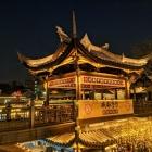 东门市井的夜文化